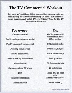 tv commercial workout this seriously works. doing it as I watch the bachelor right now!