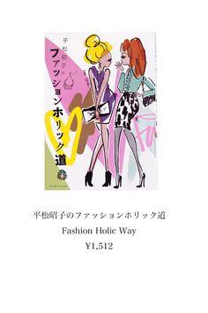 Best Sellers, Writing, Comics, Illustration, Books, Fashion, Moda, Libros, Fashion Styles