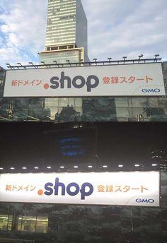 Empresas de comercio electrónico pueden comprar un dominio .shop desde el 26 de septiembre  El dominio de nivel superior .shop estará disponible a partir del 26 de septiembre, lo cual significa que todo el mundo puede comprar un dominio .shop si todavía está disponible.   Patrick Philippe  http://www.losdomingosalsol.es/20161009-noticia-empresas-comercio-electronico-pueden-comprar-dominio-shop-desde-26-septiembre.html
