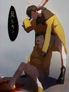 ImageFind images and videos about anime, osomatsu-san and jyushimatsu on We Heart It - the app to get lost in what you love. Kawaii Anime, Mafia, Osomatsu San Doujinshi, Cool Anime Pictures, Fanart, Ichimatsu, Cute Anime Guys, Me Me Me Anime, Art Reference