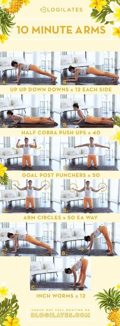 I've got a series of 5 arm toning exercises that will target your entire upper body. Yes, that means we're strengthening not just your arms but also your back, shoulders, triceps, and chest! Pretty soon you'll be carrying multiple bags from the grocery store without even breaking a sweat. Enjoy this free at home workout and let us know if you liked it! Fitness Workouts, Arm Workouts At Home, At Home Workouts For Women, Body Workouts, Fitness Motivation, Back Of Arm Exercises, Arm Toning Exercises, Upper Body Exercises, Arm Exercises Women