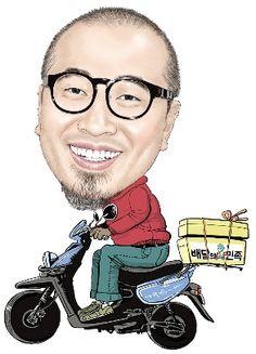 '경영하는 디자이너, 김봉진.' 그의 명함에 새겨져 있는 문구다. 국내 1위 배달 애플리케이션(앱·응용프