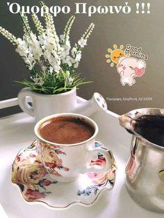 Good Night, Good Morning, Greek Language, Greek Quotes, Holy Spirit, Tea Cups, Gifts, Blog, Beautiful
