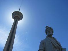 Ferdowsi and Milad Tower - Tehran - Wikipedia, the free encyclopedia San Jose Costa Rica, San Jose California, Unique Architecture, British Airways, Tehran, Ghost Towns, Cn Tower, South America, Direct Flights