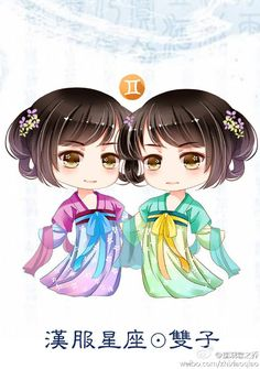 Astrological Signs Chibi - Gemini
