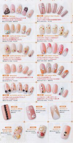 Фотографии модного японского маникюра - часть 1 | kabasia.com