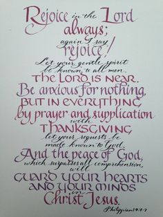 Wall Art Christian Religious Home Decor by Biblecalligraphy, $29.00