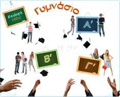 Εκπαιδευτικό υλικό για το Γυμνάσιο Blog, Movie Posters, Film Poster, Blogging, Billboard, Film Posters