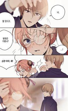 Manga Couple, Anime Love Couple, Anime Couples Manga, Anime Art Girl, Manga Art, Manga Anime, Gintama, Cute Anime Coupes, Romantic Manga