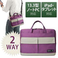 インナーバッグ(PCサブバッグ・iPad&タブレット&スマホ収納・バッグインバッグ・A4対応・パープル)