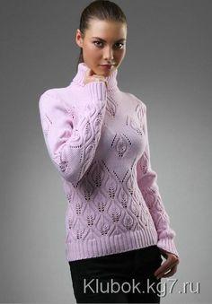 Лиловый свитер   Клубок