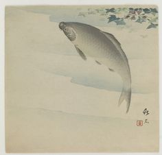 Carp And Water Chestnut - Artist: Nagamachi Chikuseki — Google Arts & Culture