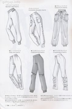 Japanese book and handicrafts - Guid to Fashion Design by bunka fashion coollege Dress Design Drawing, Dress Design Sketches, Fashion Design Sketchbook, Fashion Design Drawings, Fashion Sketches, Fashion Figure Drawing, Fashion Drawing Dresses, Bunka Fashion College, Fashion Vocabulary