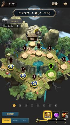 Ar Game, Game Gui, Game Icon, Space Map, Mmorpg Games, Game Effect, Game Ui Design, Game Engine, History Projects