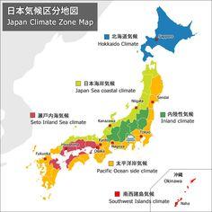 Japan Rivers Map Google Search Illustrations Ilustrações - Japan zone map