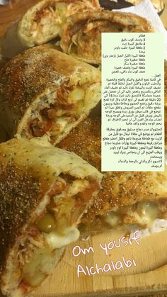 Tunisian Food, Arabian Food, Arabic Dessert, Cookout Food, Good Food, Yummy Food, Ramadan Recipes, Turkish Recipes, Arabic Recipes