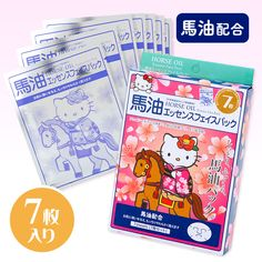 Hello Kitty Horse oil face pack 7 pieces