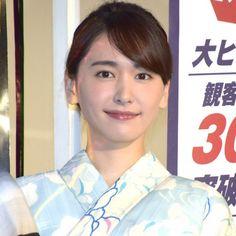 Celebrity Faces, Naha, Kimono Dress, Yukata, Girls Wear, Korean Girl, Singer, Japanese, Actresses