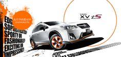 富士重工業の自動車ブランドである「スバル」オフィシャルサイト。車種情報、最新ニュース、キャンペーン情報などをお届けしています。 Flyer And Poster Design, Creative Poster Design, Creative Posters, Typo Design, Ad Design, Design Agency, Car Advertising, Advertising Design, Car Banner