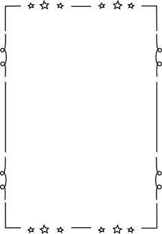 free printable clip art borders for teachers   Loopy Star Page border Clip Art