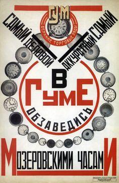 Constructivism prints, posters, constructivism photos by Alexander Rodchenko. Buy constructivism prints and posters|Watches ad poster by Alexander Rodchenko in high resolution