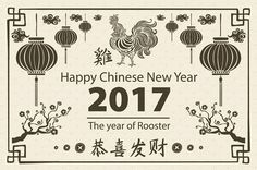 2017 Happy Chinese new year rooster by Rommeo79 on @creativemarket