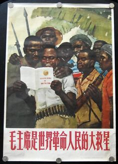Vibrant Chinese Propaganda Art – Part Revolution, Revolution, Revolution Chinese Propaganda Posters, Chinese Posters, Propaganda Art, Political Posters, Political Art, Black Panther Party, Vintage Ads, Vintage Posters, Communist Propaganda