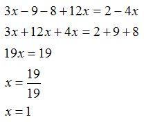 Las Mejores 20 Ideas De Material Didáctico Para Aprender A Despejar Ecuaciones Despejar Ecuaciones Ecuaciones Didactico