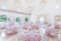 Gold Wedding Colors, Wedding Ceremony, Gold Weddings, Table Decorations, Pink, Rose Gold, Party, Home Decor, Birthday