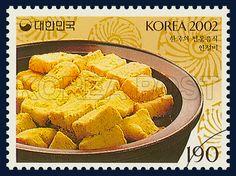 Korean Food Series (2nd), Injeolmi, Traditional Food, Yellow, Brown, 2002 06 15, 한국의 전통음식 시리즈(두번째묶음), 2002년06월15일, 2224, 인절미, postage 우표