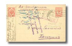 "Russian Offices in China, Prisoner of War : 1916 (4 Nov.) Russia 3kop. stationery card endorsed ""Prisoner of War"" in Cyrillic from Irkutsk to Tientsin (23.11) with censor markings.   Estimate HK$ 1,000 - 1,200    Dealer  InterAsia Auctions    Auction  Minimum Bid:  1000.00HK$"