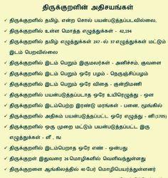 37 Best Tamil Language images in 2017 | Tamil language, Comment