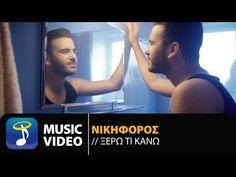 new greek songs 2020 Greek Music, Music Charts, Songs, Youtube, Sheet Music, Song Books, Youtubers, Youtube Movies