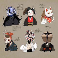 Creature Concept Art, Creature Design, Pretty Art, Cute Art, Object Heads, Wow Art, Fanarts Anime, Art Reference Poses, Character Design Inspiration
