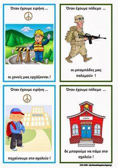 Ζήση Ανθή : Εποπτικό υλικό και ιδέες για τον πόλεμο και την ειρήνη .    Κάρτες για τον πόλεμο και την ειρήνη                     Όταν έχο... Greek Language, Second Language, 28th October, National Days, School Projects, Crafts For Kids, Preschool, Peace, War