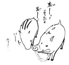弟イノシシが、母ちゃんに聞いてきた。母ちゃんも知らないみたい。 New Year Card, Flora And Fauna, Chinese New Year, Animals And Pets, Illustrator, Doodles, Kawaii, Drawings, Creative
