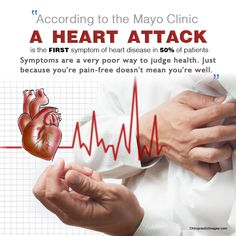 We should ALL be concerned by FUNCTION as opposed to SYMPTOMS! When someone has a heart attack was the heart perfect the day before this? NO! Heart disease take years or decades to build up to the point of a heart attack. Please get you spine checked BEFORE you have back pain or other often avoidable symptoms.