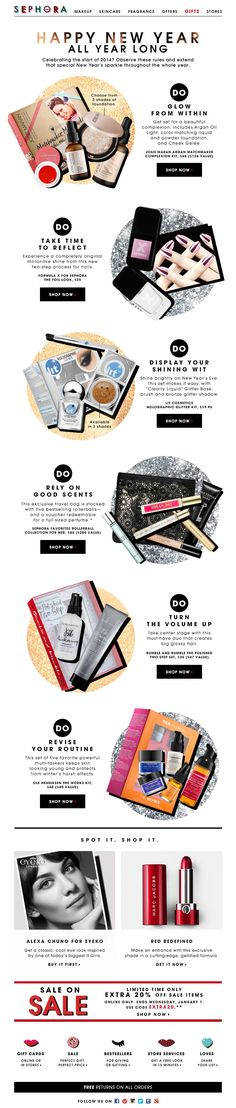 sephora beauty email