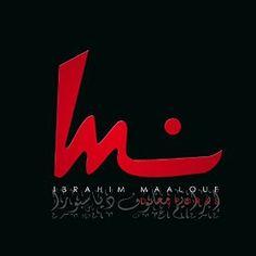 Diasporas - Ibrahim Maalouf