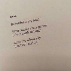 Imam Ali Quotes, Allah Quotes, Muslim Quotes, Quran Quotes, Religious Quotes, Beautiful Islamic Quotes, Islamic Inspirational Quotes, Motivational Quotes, Holy Quotes