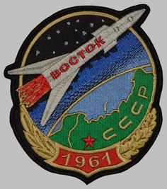 nasa patches on sleeve - photo #43