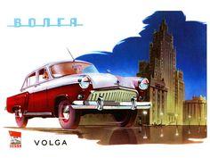 Рисунки автомобилей: отечественные ГАЗ-М21И
