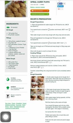 Malaysian Food, Malaysian Recipes, Sweet Soup, Pastry And Bakery, Asian Cooking, Recipies, Curry, Food And Drink, Chinese Recipes