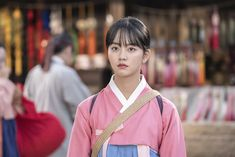 The Tale of Nokdu' Korean Drama Transcript: Episode Kim Sohyun, Korean Hanbok, Learn Korean, Real Friends, Bibliophile, Korean Drama, Book Worms, Kdrama, Books To Read