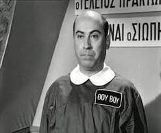 """Thanasis Veggos - He is considered one of the best Greek comedy actors of all time. His famous comedic catchphrase was (""""My good man"""") Comedy Actors, Actors & Actresses, Love People, Beautiful People, Submarine Movie, Greece Pictures, Great Comedies, Travel Channel, Great Movies"""