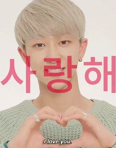#THE8 I love you too~❤️❤️