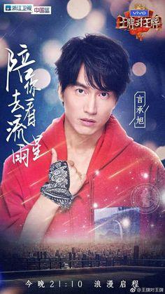 Jerry Yan, F4 Meteor Garden, Boys Over Flowers, Drama Series, Taiwan, Singer, Actors, Guys, Films