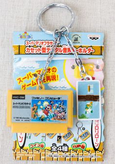 Nintendo Super Mario Famicom Cassette Miniature Figure Key Chain NES JAPAN
