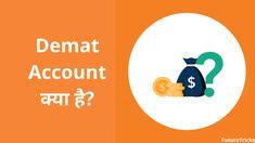 Demat Account Kya Hai or Kaise Khole in hindi? डीमैट अकाउंट क्या है? (What is Demat Account in Hindi) डीमैट अकाउंट के प्रकार? डीमैट अकाउंट का उपयोग? डीमैट अकाउंट कैसे ओपन करें? (All about demat account in hindi) इन सभी सवालों के जवाब आपको इस आर्टिकल में मिलने वाले हैं। Tech Hacks, Tech Companies, Accounting, Company Logo, Logos, Logo
