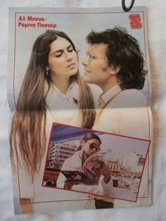 Al Bano Romina Power Captain Sensible Big Poster Greek clippings 1970s 1990s | eBay